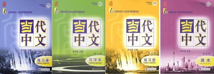 manuel de chinois