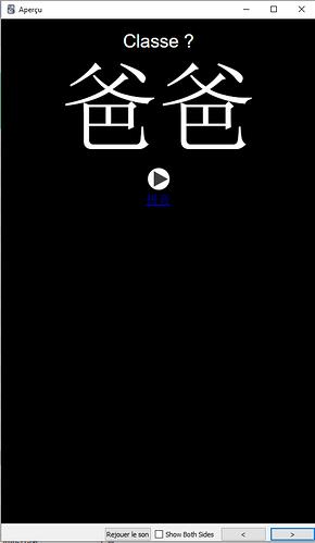 Capture d'écran 2020-11-09 163630