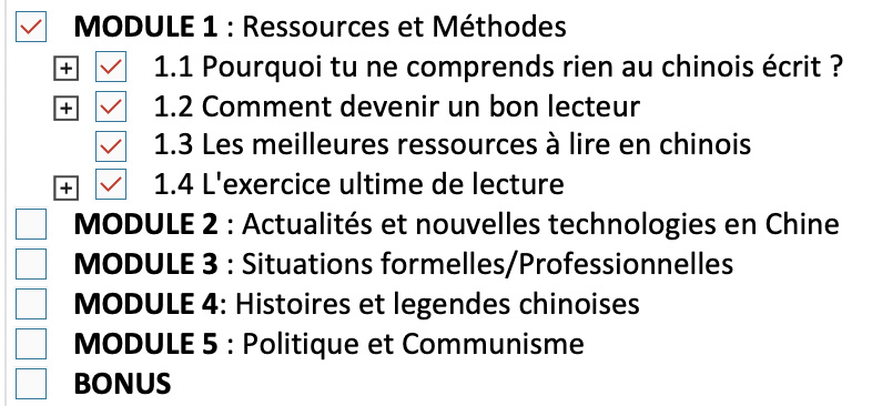 Lecture PRo plan